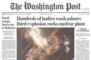 2011年3月15日付のワシントンポスト
