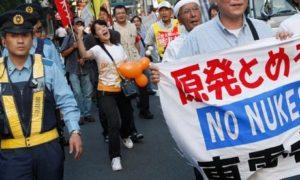 福島市のデモ