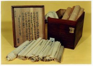 東寺百合文書