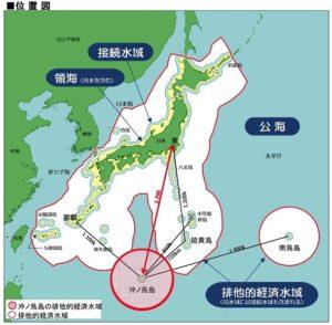 沖ノ鳥島01