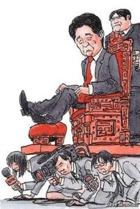 安部首相日本メディア
