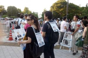 官邸前抗議201402