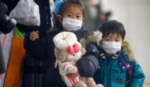 Fukushima children