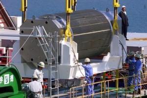 Japan Plutonium