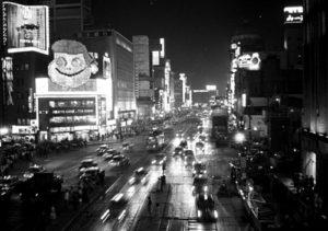 Japan1960-1