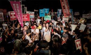 SEALDs 1