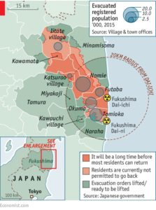 避難区域地図